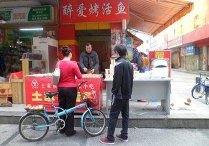 Café da Manhã na China - rua2