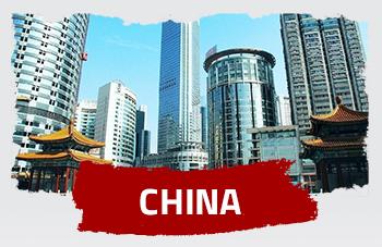 Promoção China