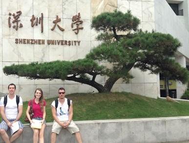 Intercâmbio na Shenzhen University-Universidade de Shenzhen - MAPAei