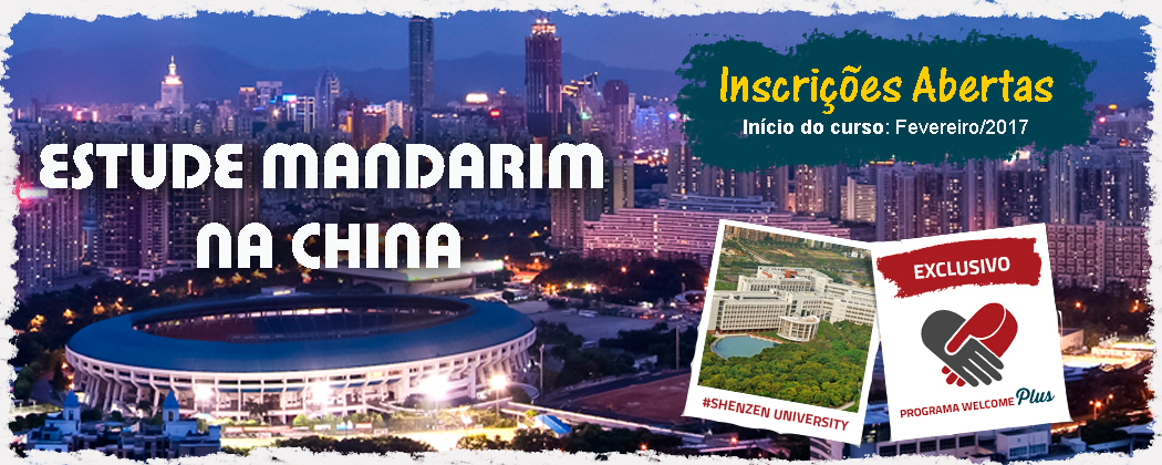 Banner-Site-China-D